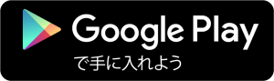 google-play-badge-300x89