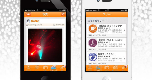 iPhoneアプリ<br />「PictureRally」