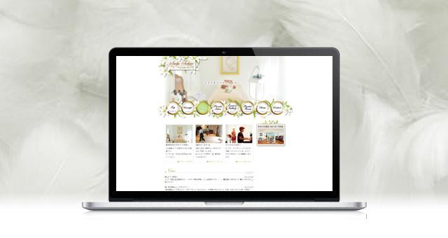 ウェブサイト<br />「サーラフェリーチェ」