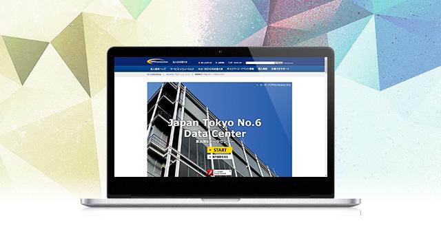 360°VR<br />「Nexcenter/東京第6データセンターほか」