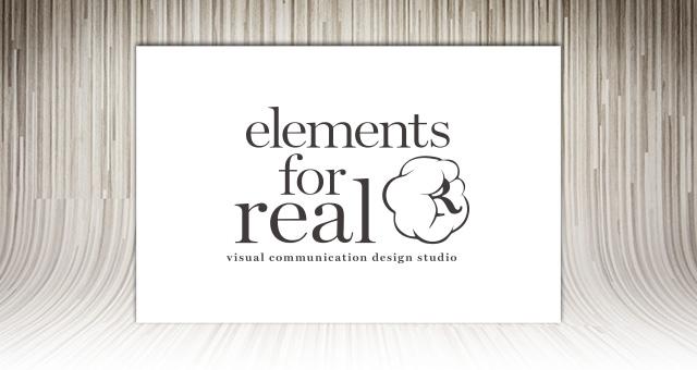 ロゴ・サイトほか<br />「株式会社elements for real」