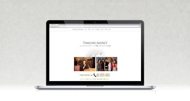 ウェブサイト<br />「TIMELINE AGENCY」