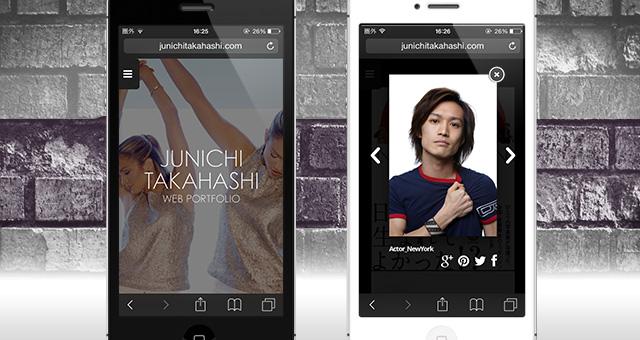 ウェブサイト<br />「JUNICHI TAKAHASHI」