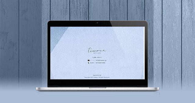 ウェブサイト<br />「Timone」