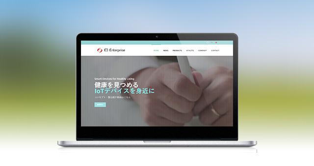 ウェブサイト<br />「株式会社E3」リニューアル