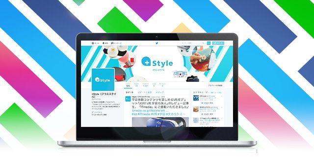 SNS運用支援・代行<br />「+Style」
