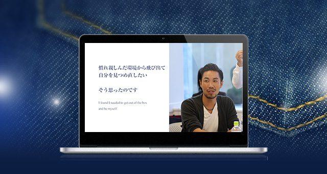 映像制作<br />「Gap WEAR! 第2回」<br />イベント動画