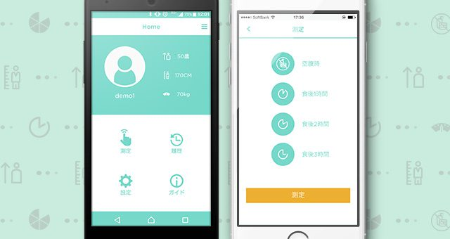 UIUXデザイン・開発<br />アプリ「caboc」