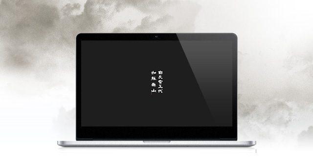 ウェブサイト<br />「加藤巍山 公式サイト」