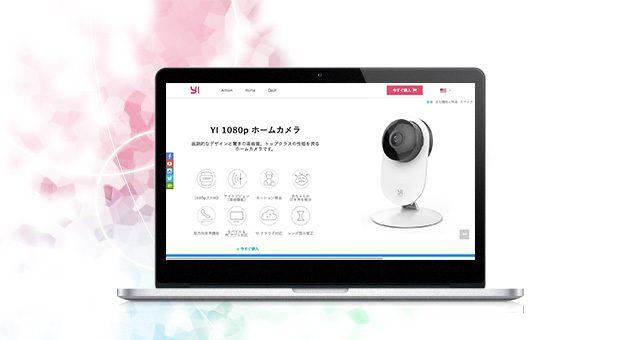 翻訳・執筆<br />「YI Technology」日本語サイト