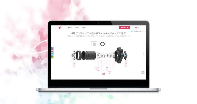 翻訳・ライティング<br />「YI Technology」日本語サイト