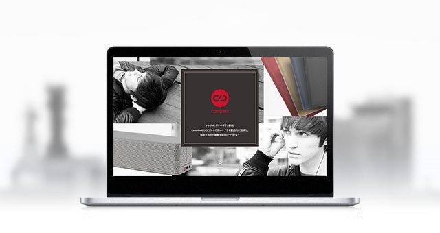 ウェブサイト<br />「campino」
