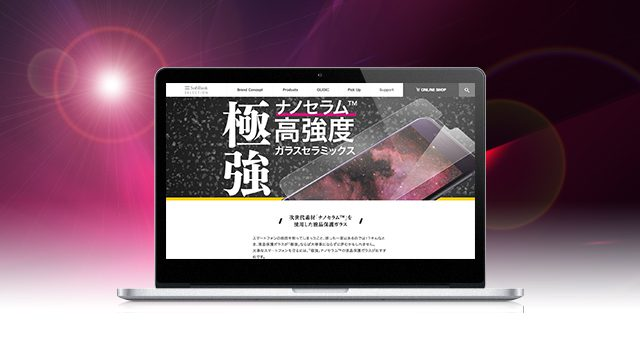 ウェブサイト<br />「ナノセラム 極強液晶保護ガラス」