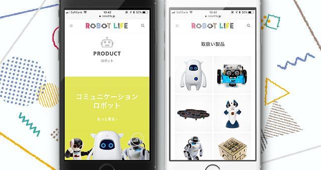 ウェブサイト<br />「ROBOT LIFE」