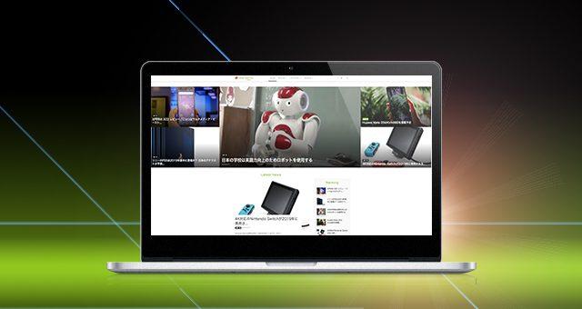 ウェブサイト<br />「Ubergizmo JAPAN」