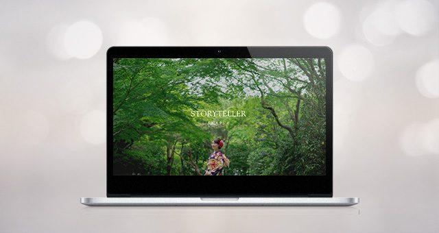 ウェブサイト<br />「ストーリーテラー高輪スタジオ」