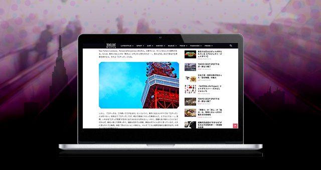 自社運営サイト:<br />「dovelove.TOKYO」
