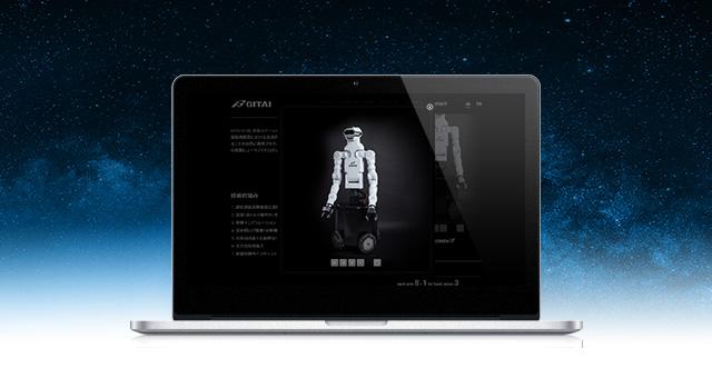 ウェブサイト<br />「GITAI Inc.」