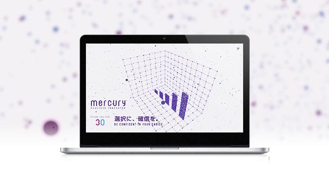 ウェブサイト<br />「 株式会社マーキュリー」クリエイティブコーディング